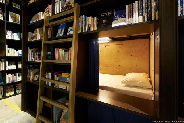 Toko buku Book and Bed